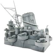 1/200 装備品4 戦艦大和 中央構造