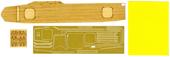 1/700 特94EX-3 日本海軍航空母艦 飛鷹 木甲板シール(w/2ピース25ミリ機銃)