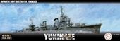 1/350 艦NX3 日本海軍陽炎型駆逐艦 雪風