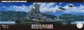 1/700 艦NX12 日本海軍戦艦 武蔵 (改装前)