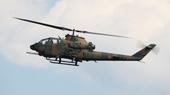 1/48 JB6EX-1 陸上自衛隊 AH-1S 特別仕様(2013木更津SM)