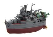 ちび丸SPOT33 ちび丸艦隊 最上(エッチングパーツ付き)