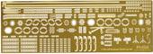 1/700 特85EX-1 日本海軍軽巡洋艦 北上 エッチングパーツ(w/2ピース25ミリ機銃)