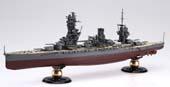 1/700 FH31EX-1 日本海軍戦艦 扶桑 昭和13年 フルハルモデル 特別仕様(艦名プレート・2ピース25ミリ機銃付き)