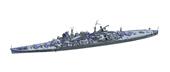 1/700 特69 日本海軍重巡洋艦 最上(昭和17年)