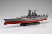 1/700 艦NX1EX-2 日本海軍戦艦 大和 特別仕様(エッチングパーツ・木甲板シール付き)