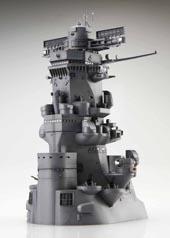 1/200 装備品2EX-2 戦艦大和 艦橋 (この世界の(さらにいくつもの)片隅に)