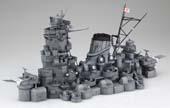 1/200 装備品2EX-3 戦艦大和 中央構造物セット (この世界の(さらにいくつもの)片隅に)