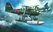 1/72 C12EX-2 三菱 零式水上観測機 11型 (長門搭載機/鹿島航空隊)