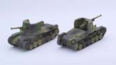 1/76 SWA33 日本陸軍 一式砲戦車 ホニ(2両セット)
