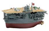 ちび丸4EX-1 ちび丸艦隊 赤城 特別仕様(エッチングパーツ&木甲板シール付き)