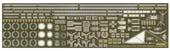1/700 特58EX-101 日本海軍軽巡洋艦 五十鈴用 エッチングパーツ(w/2ピース25ミリ機銃)