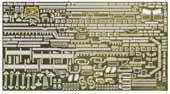1/700 特16EX-101 日本海軍航空母艦 蒼龍用 エッチングパーツ(w/2ピース25ミリ機銃)