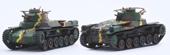 1/76 SWA31EX-1 九七式中戦車 チハ(2両セット)特別仕様(日本陸軍歩兵付き)