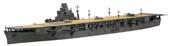 1/700 特95EX-2 日本海軍航空母艦 隼鷹 (昭和17年)特別仕様(艦名プレート・2ピース25ミリ機銃付き)