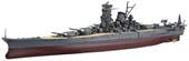 1/700 艦NX9 日本海軍戦艦 大和 昭和19年/捷一号作戦