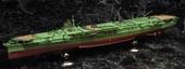 1/350 艦船16 日本海軍航空母艦 瑞鶴