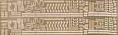 1/700 特55EX-101 日本海軍駆逐艦 白露型用 エッチングパーツ(w/艦名プレート)