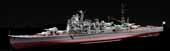 1/700 特80EX-1 日本海軍重巡洋艦 愛宕 特別仕様(艦底・飾り台付き)