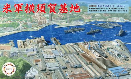 1/3000 軍港5 米軍横須賀基地|1/3000 新 集める軍港シリーズの通販 ...