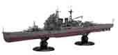 1/700 特84EX-3 日本海軍重巡洋艦 鳥海 (艦底・飾り台付き)