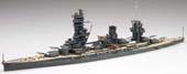 1/700 特007 日本海軍戦艦 扶桑 (昭和10年/13年)
