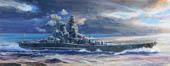 1/700 特022 日本海軍戦艦 大和(昭和20年/天一号作戦)