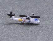 1/3000 軍艦34EX-1 海上自衛隊 第1護衛隊群(1998年)特別仕様(艦載ヘリ付き)