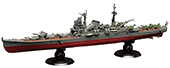 1/700 FH10 日本海軍重巡洋艦 利根フルハルモデル