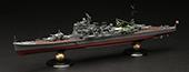 1/700 FH16 日本海軍重巡洋艦 高雄 フルハルモデル